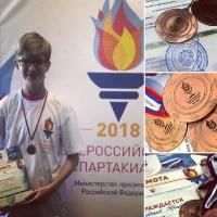 ВСЕРОССИЙСКАЯ СПАРТАКИАДА В МОСКВЕ 2018_5